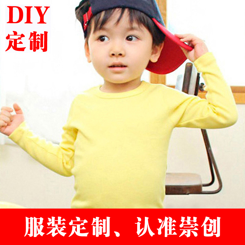 Kids family fitted long sleeve t-shirts for children kindergarten class service custom diy culture nightwear shirt custom clothes