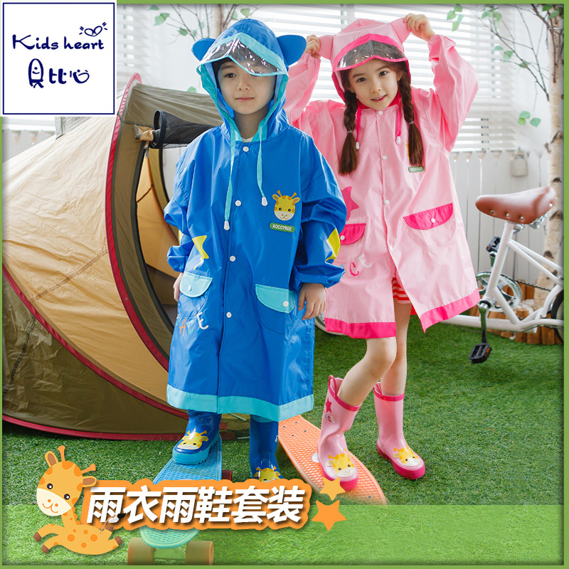 Kids heart children raincoat rain boots suit baby child slip boots rain boots boys and girls water shoes tide