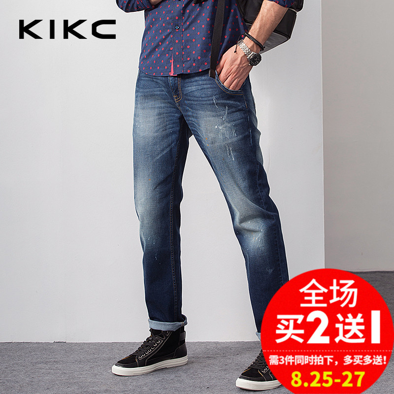 Kikc2016 spring new european and american minimalist menswear trousers influx of men slim straight jeans youth