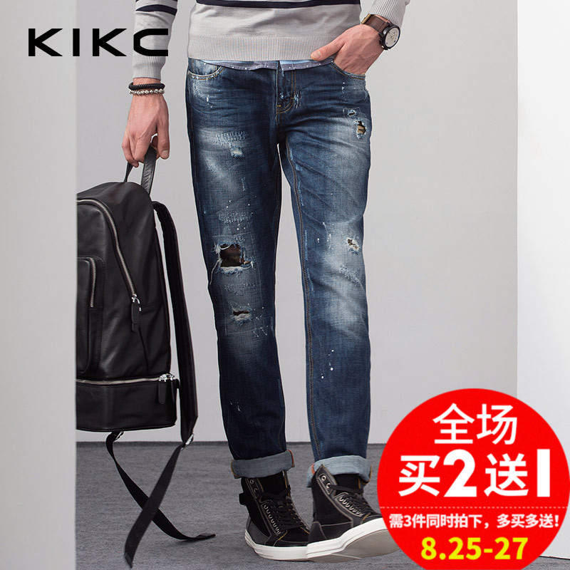 Kikc2016 spring new men's european and american minimalist straight men wear white jeans casual trousers tide