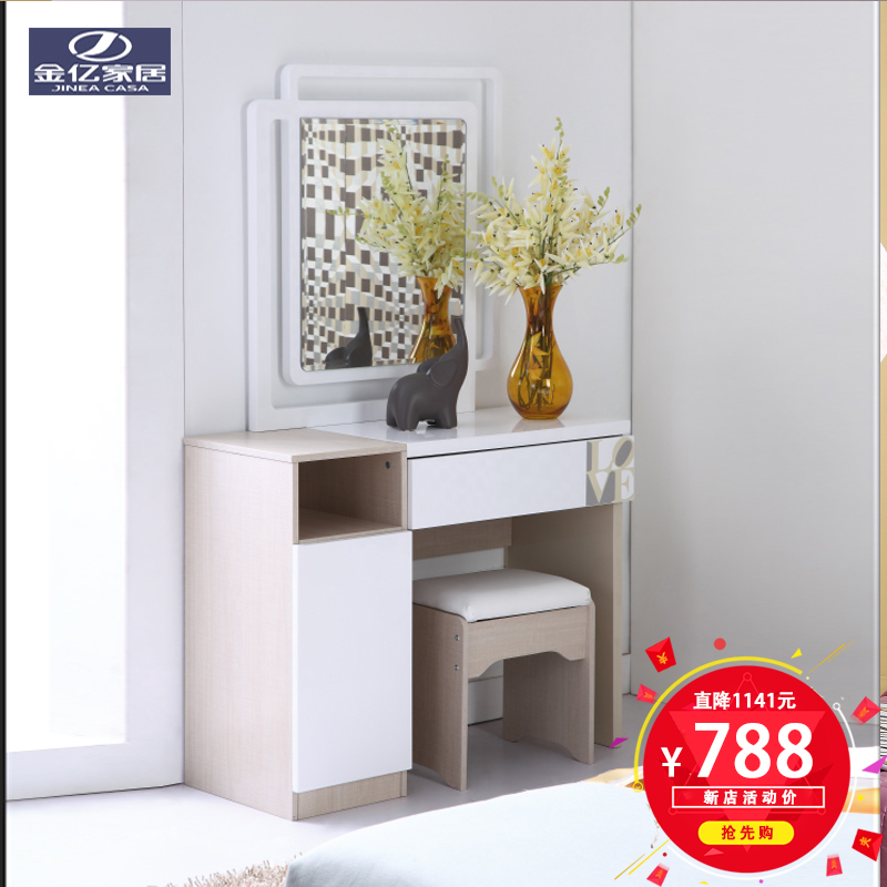Kim billion furniture bedroom dresser modern minimalist small apartment dresser dressing table combination furniture