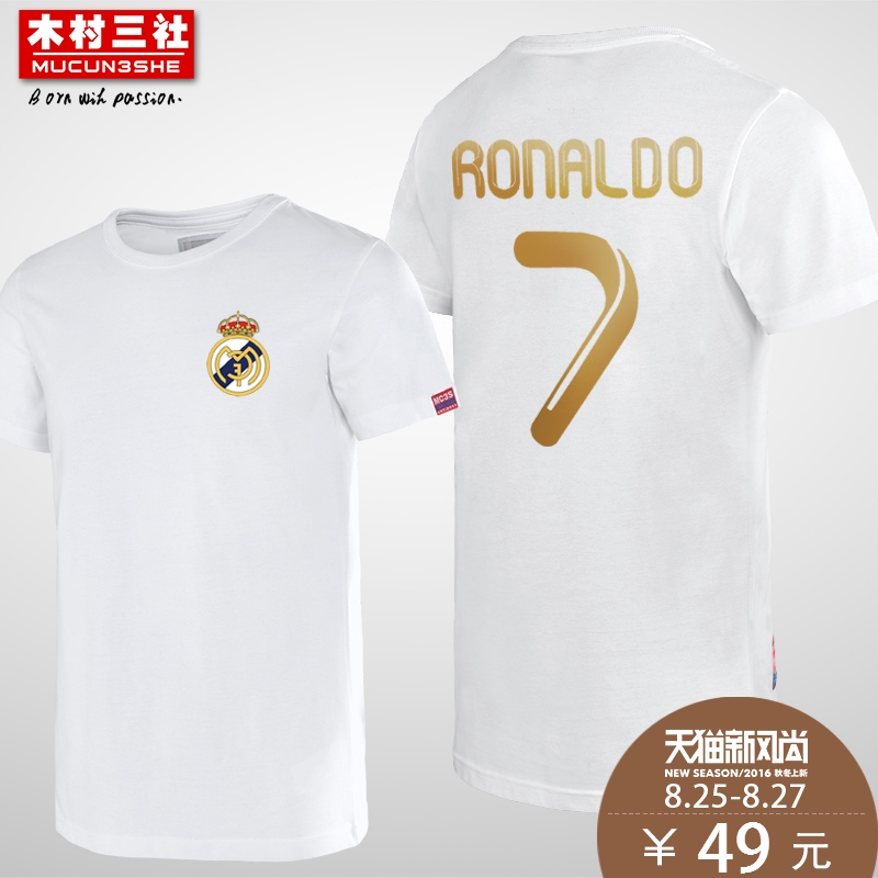 Nike 2018 Cr7 Ronaldo Academy Boys Junior Football Training T Shirt Top Wht Blk To Assure Years Of Trouble-Free Service Kids' Clothes, Shoes & Accs.
