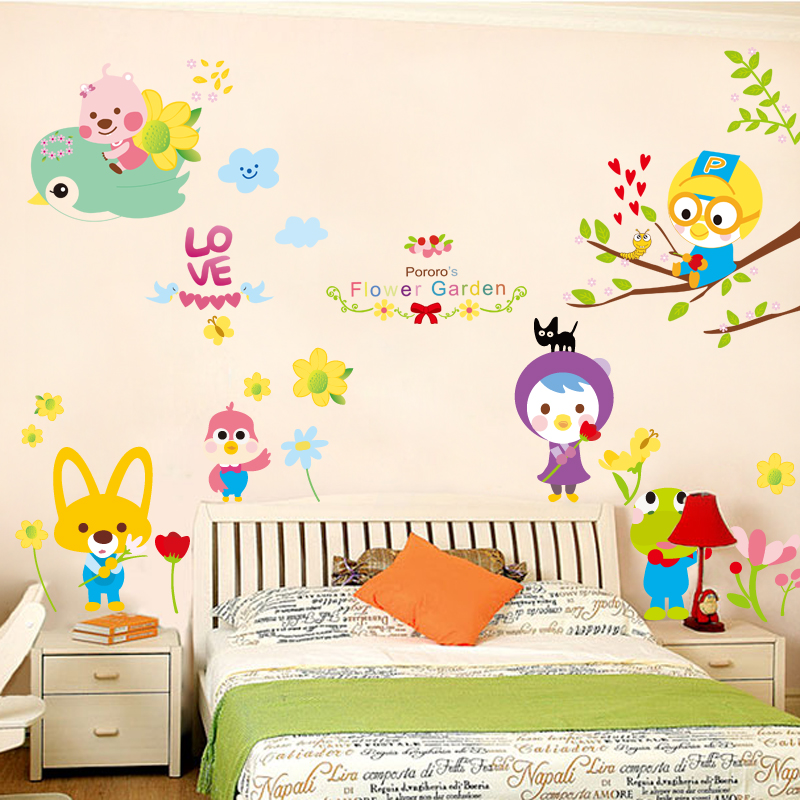 Kindergarten children's room cute cartoon wall stickers baby child puzzle nice simple small animal park