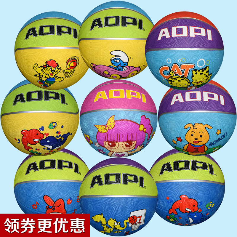 Kindergarten rubber basketball toy ball color no. 1 no. 3 no. 2 pupils gymnastics for children pat the ball 5 ball