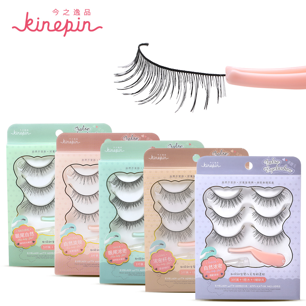 Kinepin today/this yiping nude makeup natural short paragraph thick false eyelashes with glue flirtatiously nightspots 3 pairs of dress