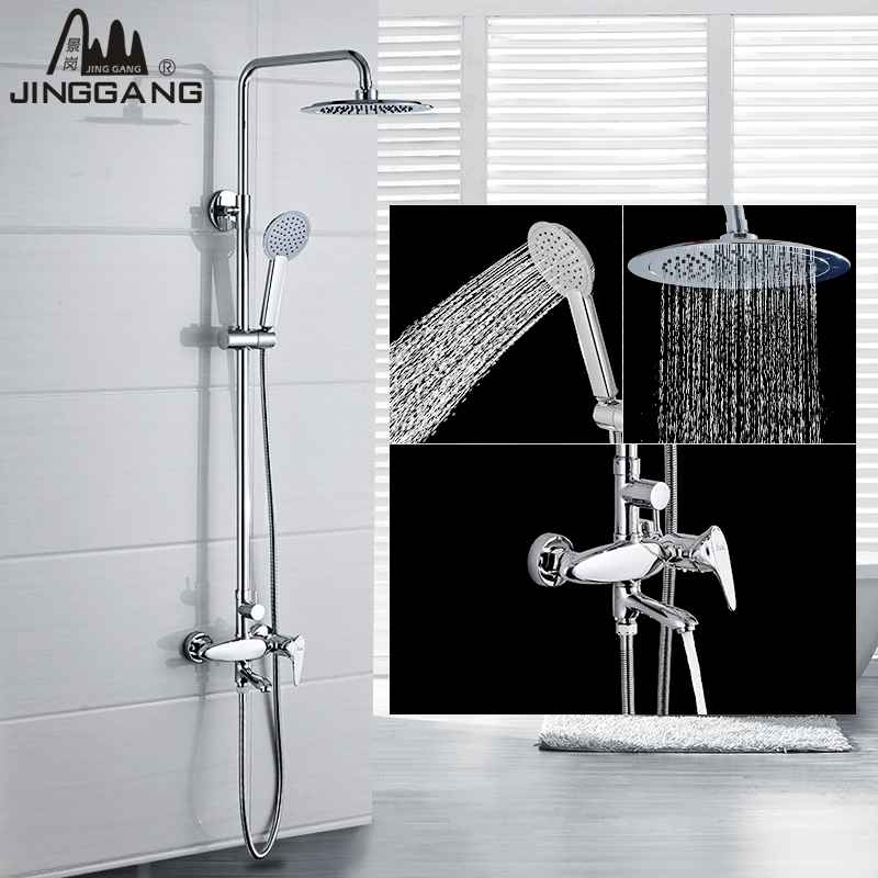 King kong full suite bathroom shower bathroom full copper hot and cold faucet can lift with a supercharger showerheads