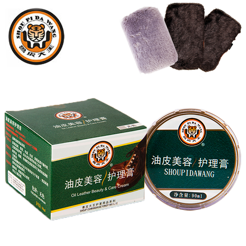 King skins oil skin beauty care cream absorbent leather wax leather maintenance colorless shoe polish lanolin cream 90 ml