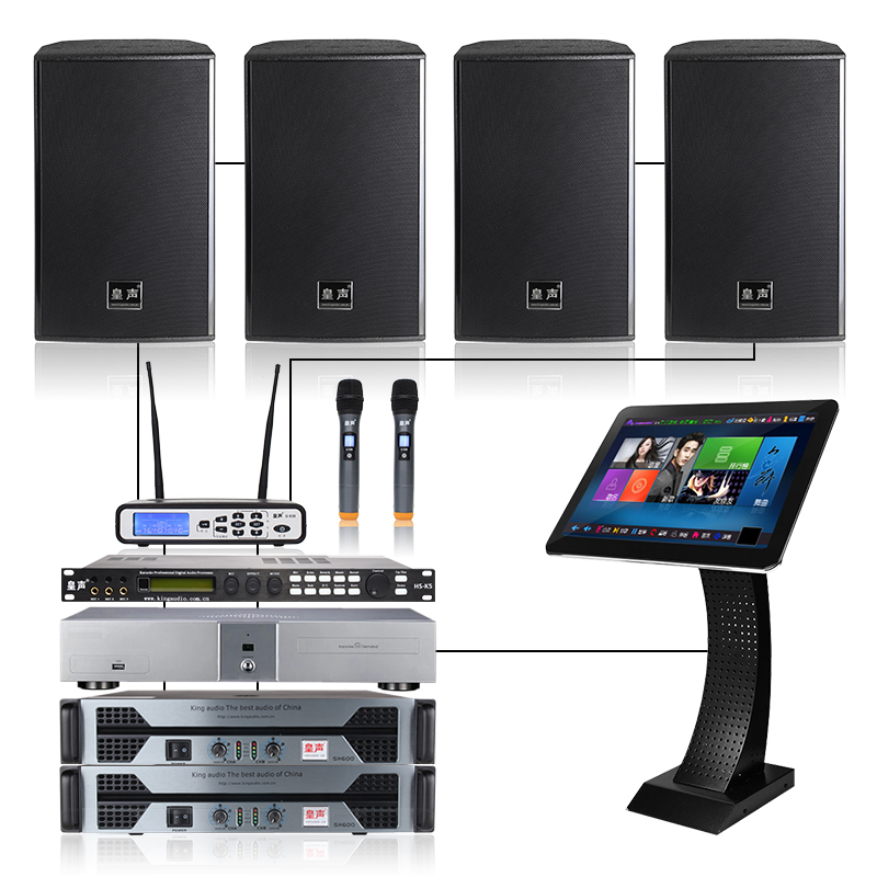 Kingaudio/huang sound h10 dragged four audio + vod + mikes professional karaoke ok suit bar