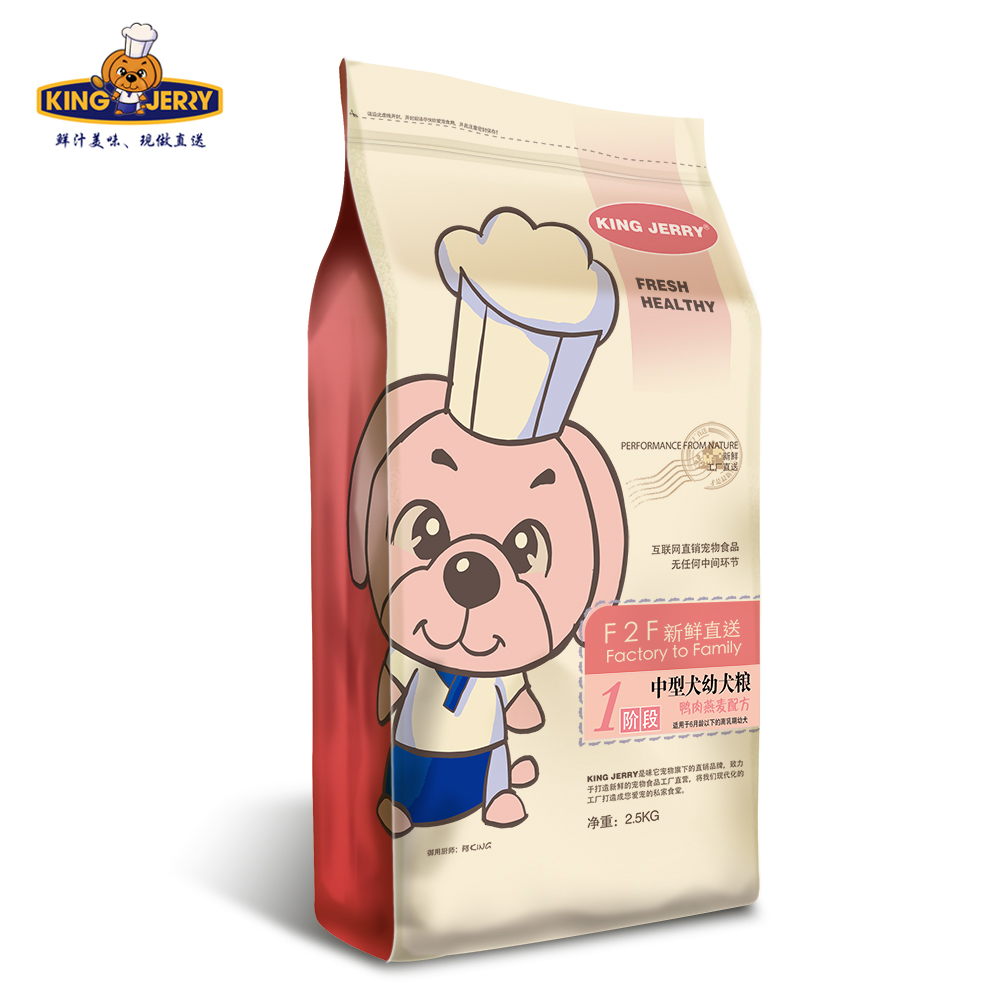 Kingjerry medium-sized dog special dog food natural dog food staples naigao puppy 5kg25 province shipping