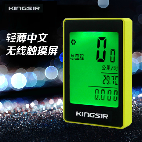 Kingsir touch chinese luminous waterproof wireless code table bicycle odometer mountain bike accessories and equipment