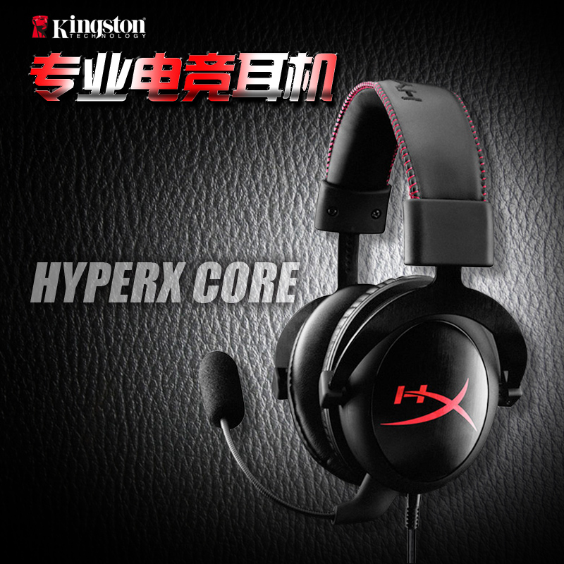 Kingston hyperx cloud core notebook computer video gaming headset gaming headset headset headset