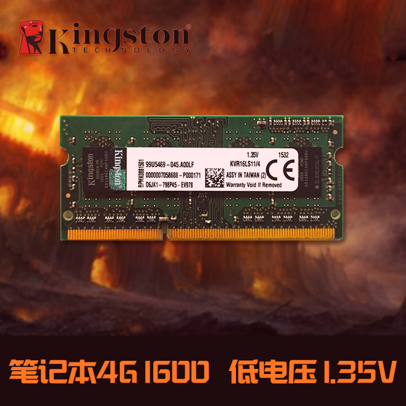 Kingston notebook memory 4g ddr3l 1600 v low voltage ddr3 new authentic