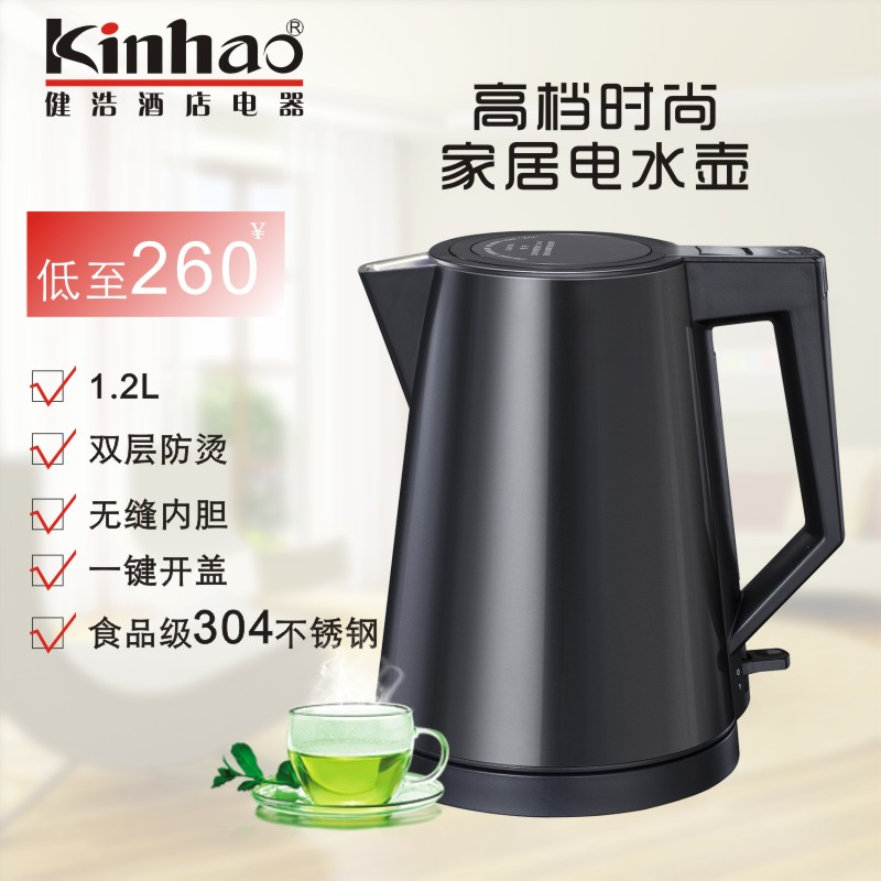 Kinhao/jian hao JK-22 whole household water heating electric kettle off automatically double insulation 304 stainless steel