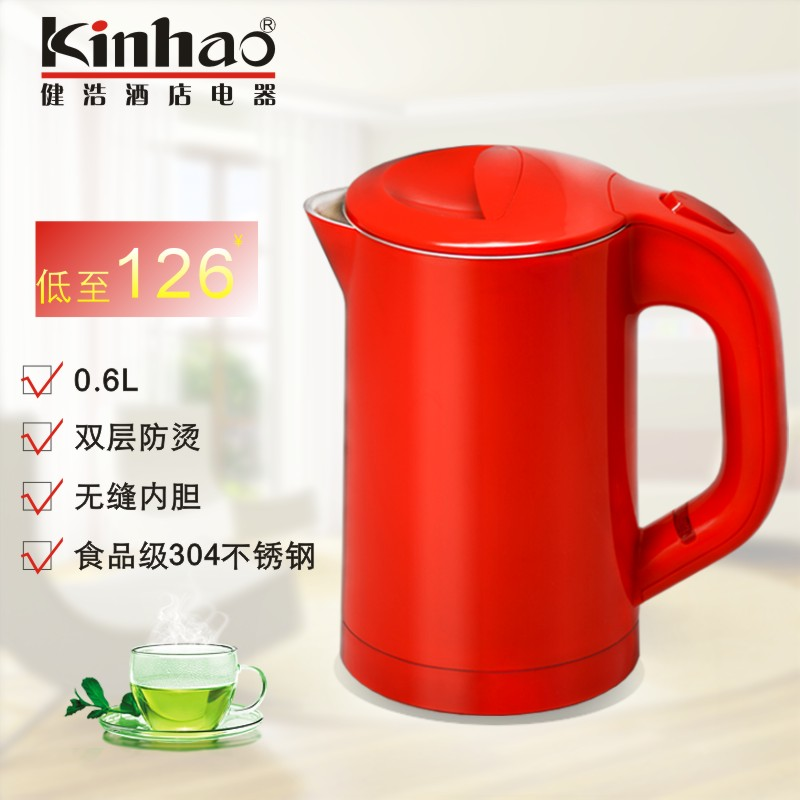 Kinhao/jian hao JK-25R travel small automatic power all stainless steel electric kettle double insulation 304