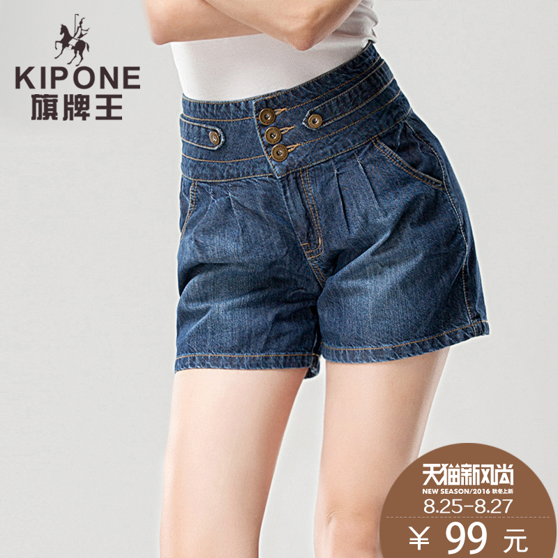 Denim Tooling Jumpsuit Female Summer Korean Version Of The High Waist Loose Thin Wide Leg Shorts Rompers