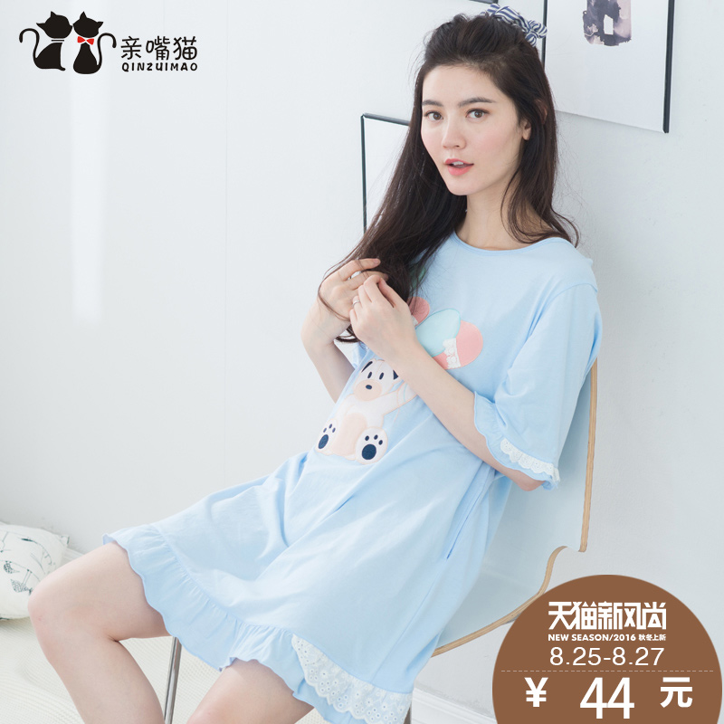 Get Quotations · Kiss cat ladies summer cotton nightgown female summer  short sleeve korean version of the cartoon princess dd99612ac