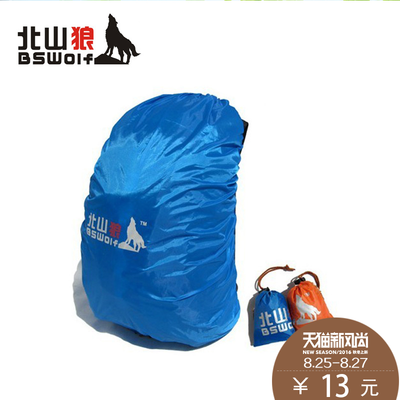 Kitayama wolf outdoor mountaineering bag travel backpack schoolbag men and women shoulder bag rain cover dust cover trumpet