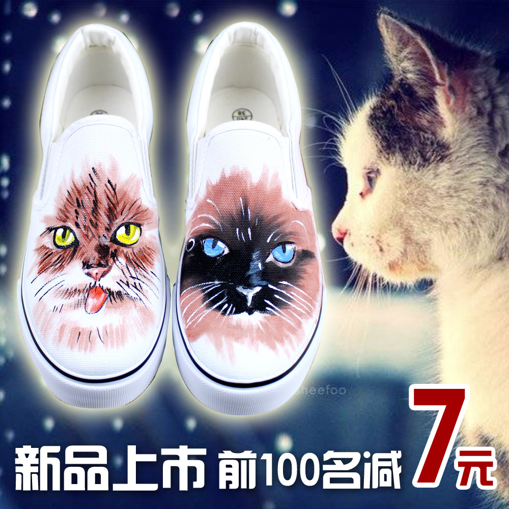 Kitty cute shoes a pedal lazy shoes painted shoes painted shoes graffiti painted canvas shoes color shoes for men and women couple summer