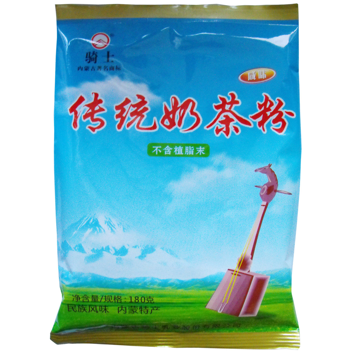 Knight traditional salty milk tea powder 180g/bagged no specialty inner mongolian milk tea powder salty milk tea creamer