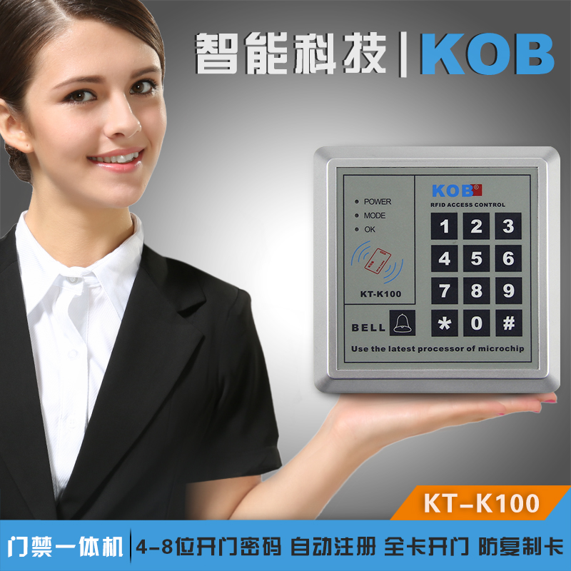 Kob brand access machine id ã ic card access one machine access control card access control system accessories free shipping