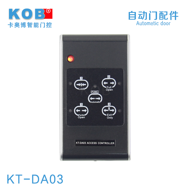 Kob brand automatic door accessories automatic door automatic door switch fifth tranche program switch multifunction switch