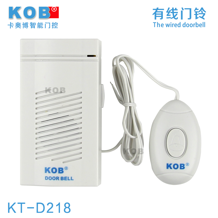 Kob brand buzz doorbell wired doorbell doorbell household electronic doorbell doorbell ringing interchangeable shipping