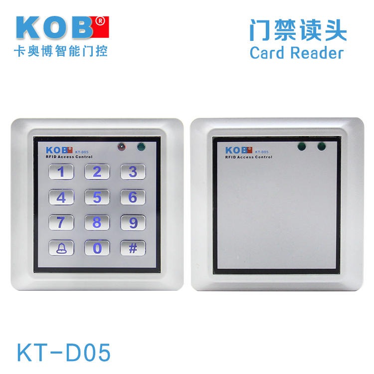 Kob brand id ic card access control reader read head wg26 reader card reader 34 with password keyboard free shipping