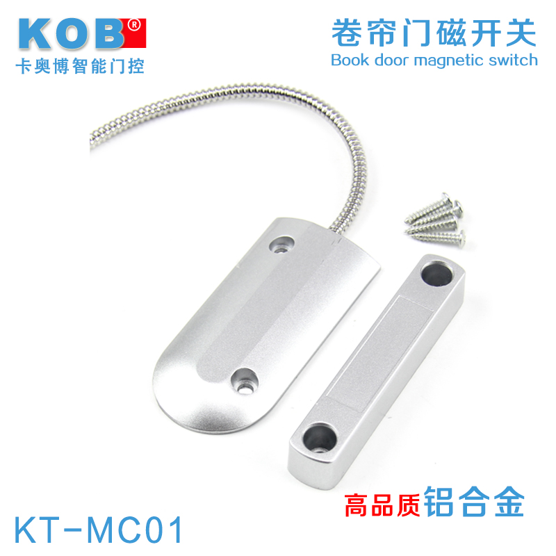Kob brand wired magnetic door magnetic switch magnetic switch shutter doors aluminum alloy shell magnet suction high
