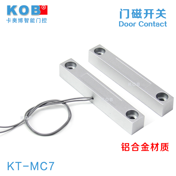 Kob brand wired magnetic door sensor magnetic door switch door sensor switch aluminum alloy shell waterproof seal