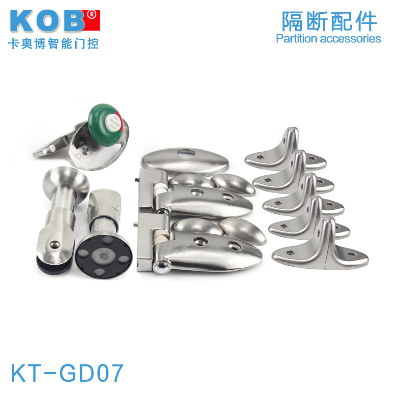 Kob stainless steel alloy public toilet partition plate toilet partition hardware accessories toilet fittings