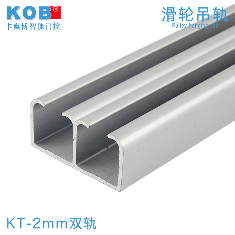 Get Quotations · Kob Wood Door Glass Door Sliding Door Track Rail Track  Rails Folding Sliding Doors Slide Pulley