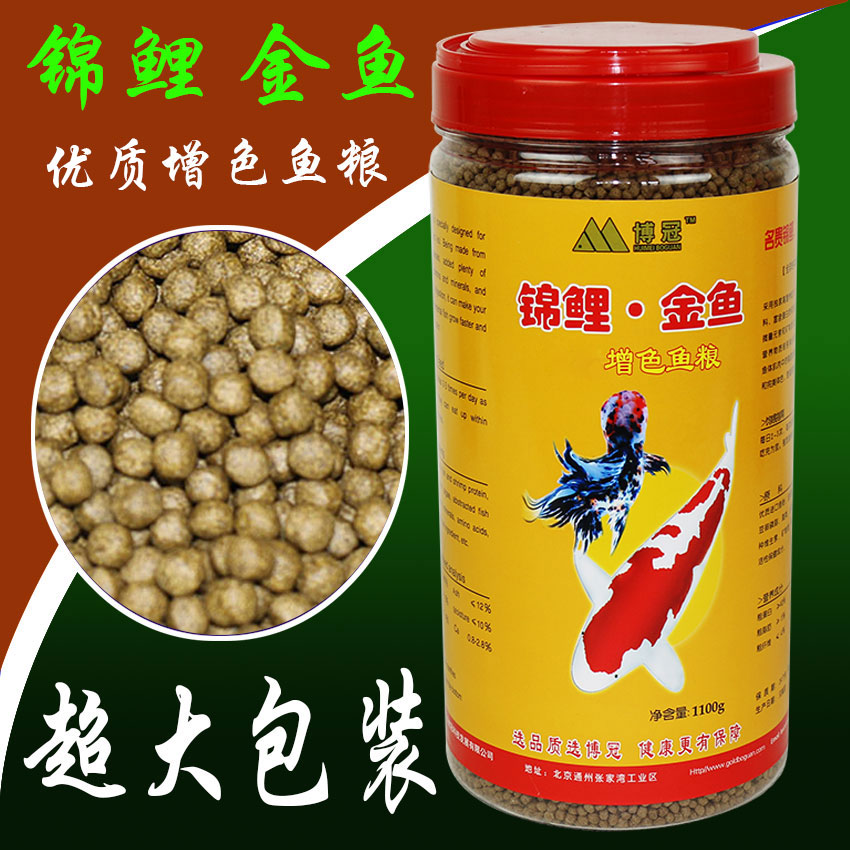 Koi feed koi fish food color young spirulina enriched feed goldfish gold fish food koi fish feed