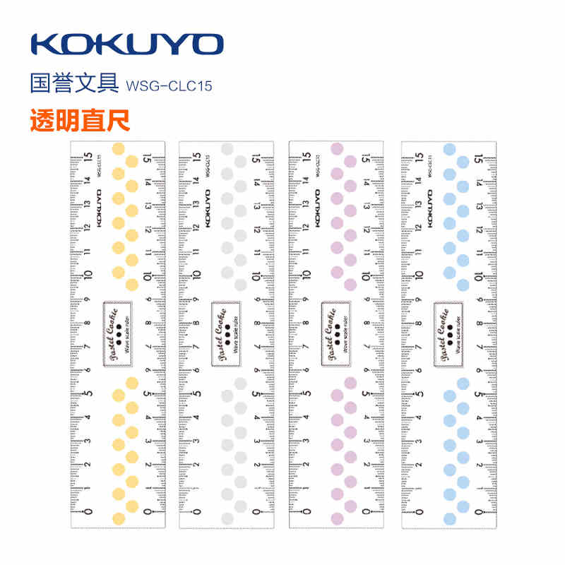 Kokuyo kokuyo 15/20 cm acrylic pastel cookies creative stationery ruler ruler transparent polka dot