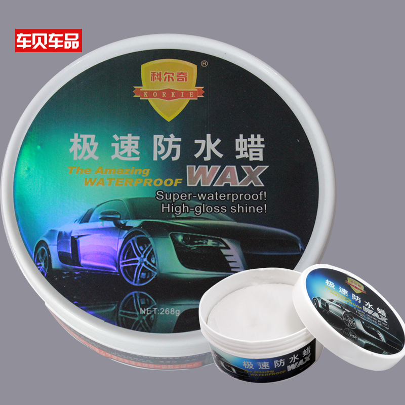 Korcz waterproof wax car wax protective wax polish color protection support flooding during the rainy season