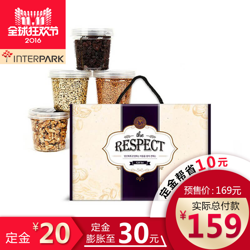 Korea direct mail m & f mountain snack nuts gift spree featured suite 6 kinds of delicious combination of specialty