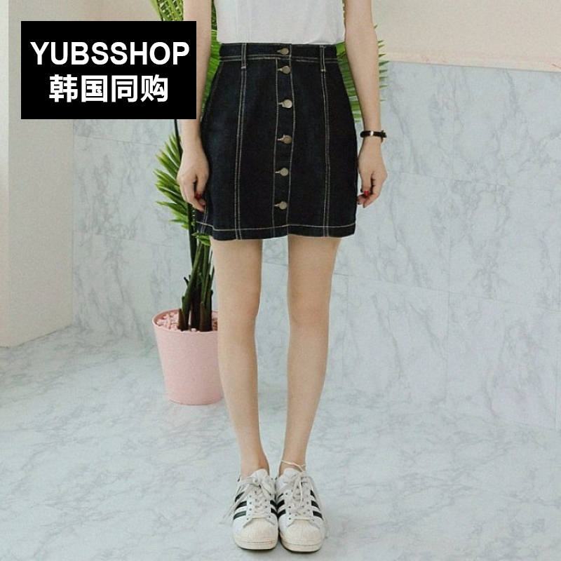 Korea direct mail YUBSSHOP2016 embellished denim skirts summer korean version was thin breasted