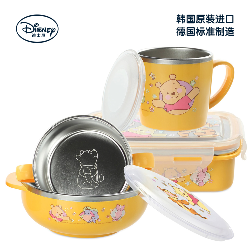Korea disney pooh children's student lunch boxes stainless steel bowl baby cutlery set spoon feed imported genuine