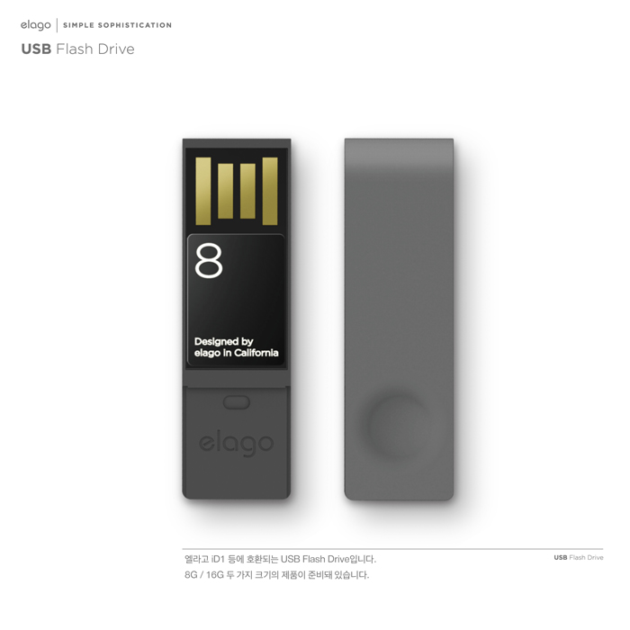 Korea elago mini u disk u disk 8g/16g/32g/g high speed portable memory card creative usb Personalized usb flash drives