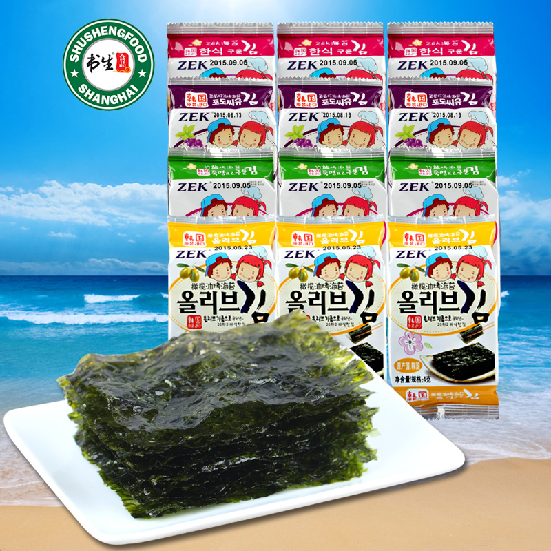 Korea zek olive oil/bamboo salt/grape seed oil roasted seaweed (3 with package) imported instant children Zero food