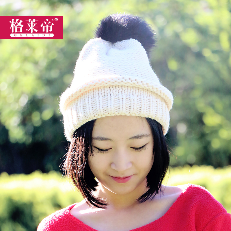 Korean autumn and winter fashion cuffs rabbit fur ball knitted hat korean winter hat wool cap influx of female sphere