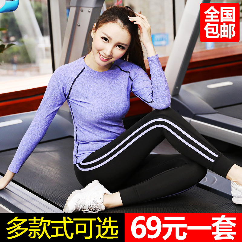Korean autumn and winter yoga clothes suit female fitness jogging trousers was thin fake two long sleeve body gym female speed drying