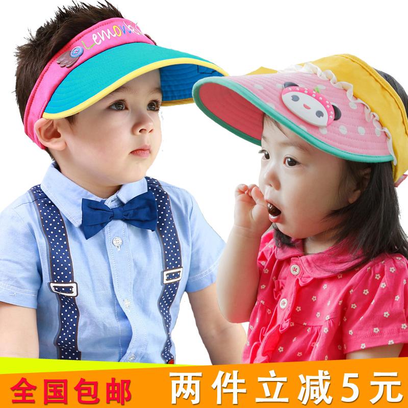 Get Quotations · Korean children boys and girls cap hat baby hat empty top  hat sun hat sun hat 45891124863d