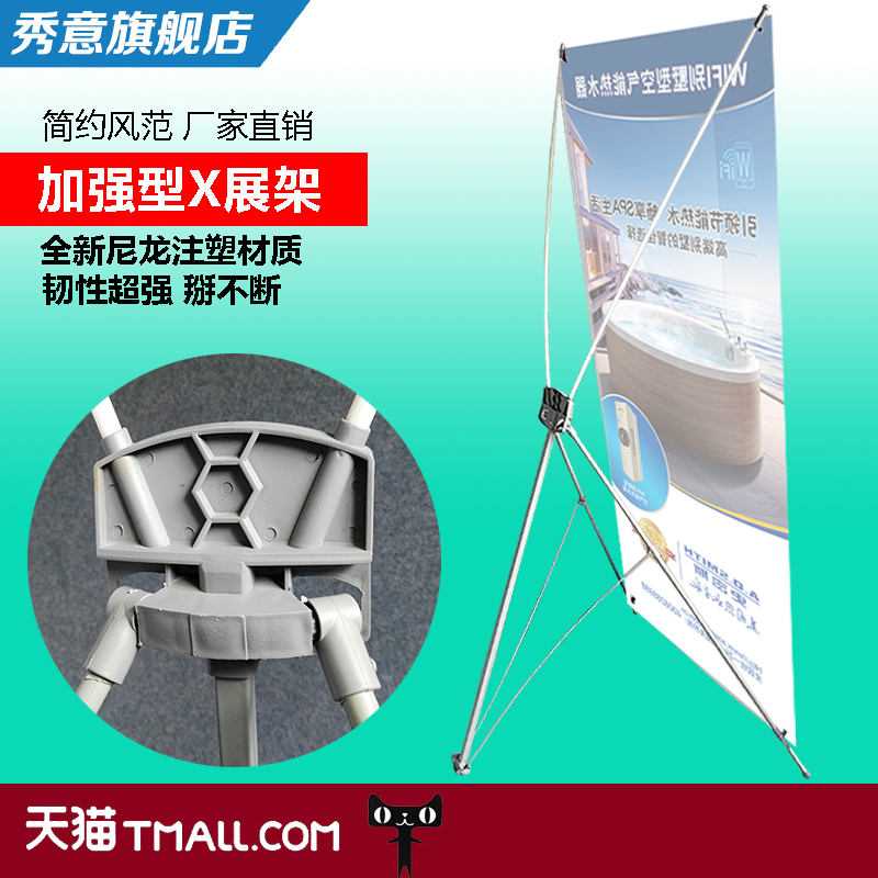 Korean chin chin roll up poster poster 80x180 60x160 outdoor windproof x x bracket making
