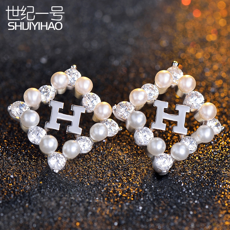 Korean cute earrings inlaid pearl earrings female 925 sterling silver earrings fashion earrings hypoallergenic earrings