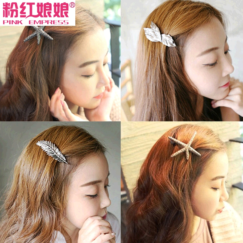 Korean hair accessories retro feather starfish clip side clip bangs clip hairpin spring clip hair accessories hairpin female head ornaments