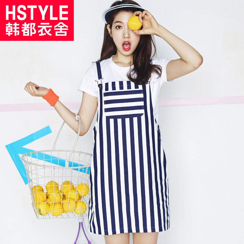 Korean homes have clothes 2016 summer new korean version of women was thin loose fashion striped strap dress HG6315