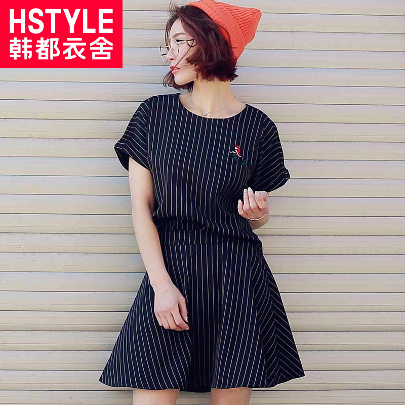Korean homes have clothes 2016 summer new korean women loose wild striped t-shirt skirt suit fashion korean