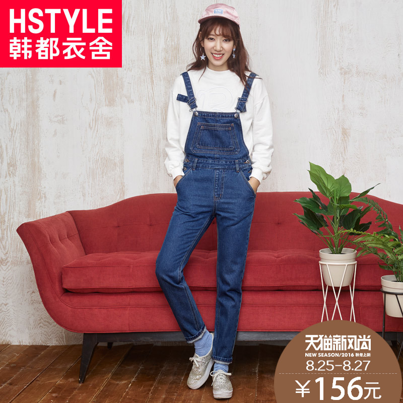 Korean homes have clothes hitz 2016 korean women fashion loose solid color was thin strap trousers NG5314 yin