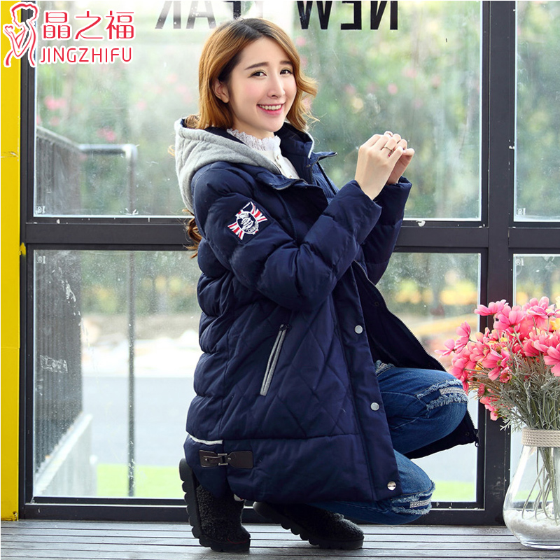 Korean pregnant women maternity winter coat jacket pregnant women loose big yards pregnant women winter models plus thick cotton jacket and long sections