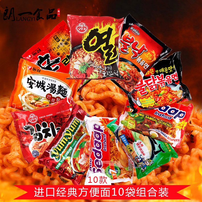 Korean ramen noodles instant noodles 10 bags combination of global imports turkey noodles out before a small yang yang starwood face nongshim